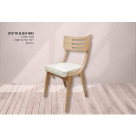 כסא דגם בן חריצים
