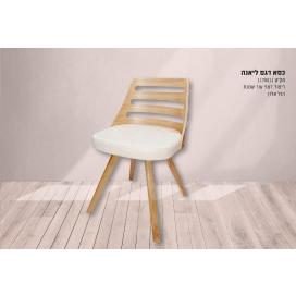 כסא דגם ליאנה