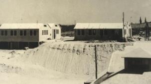 גבעת ברנר- 1934