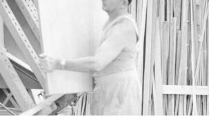 יוניגל- רהיטי גבעת ברנר