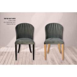 כסא דגם מניפה