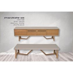 מזנון שולחן סלון דגם ווייט