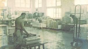 מתחילים לייצר רהיטים- יוניגל