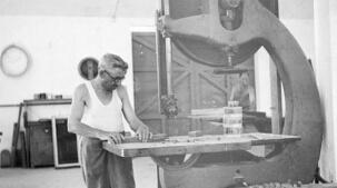 רהיטי גבעת ברנר