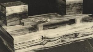 רהיטי קיבוץ גבעת ברנר