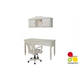 שולחן 2 מגירות וכוורת